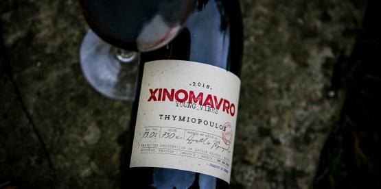 Ukens vin: Eksellent xynomavro